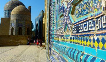 Ουζμπεκιστάν Καρακαλπακστάν Πάσχα 2019 - Ξενοδοχείο Wyndham 5* στην Τασκένδη