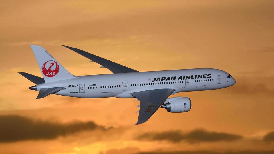 Japan Airlines: Που κάθονται παιδιά στην πτήση