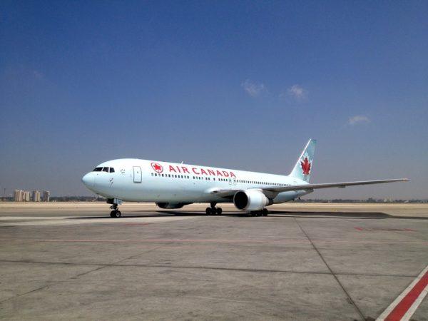 Air Canada: Τέλος το «κυρίες και κύριοι»