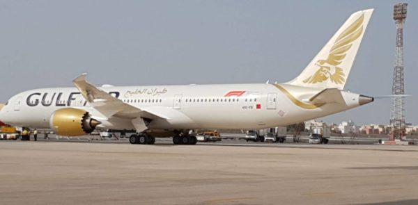 Gulf Air: Νέο δρομολόγιο Μπαχρέιν προς Μύκονο!
