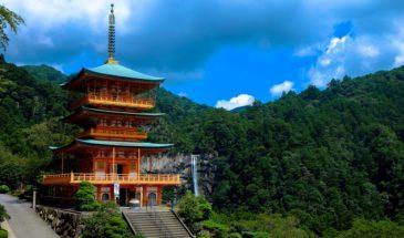 Universe travel ιαπωνία 2