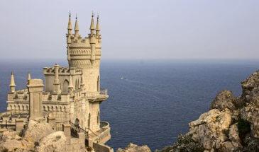 κριμαία universe travel
